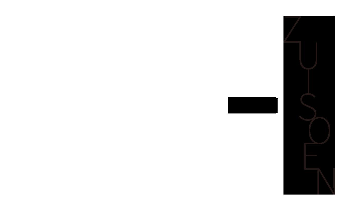 明治14年創業、岐阜県揖斐郡池田町にあるお茶専門店、五十川源左衛門商店